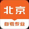 北京自考之家 V1.0.0 安卓版
