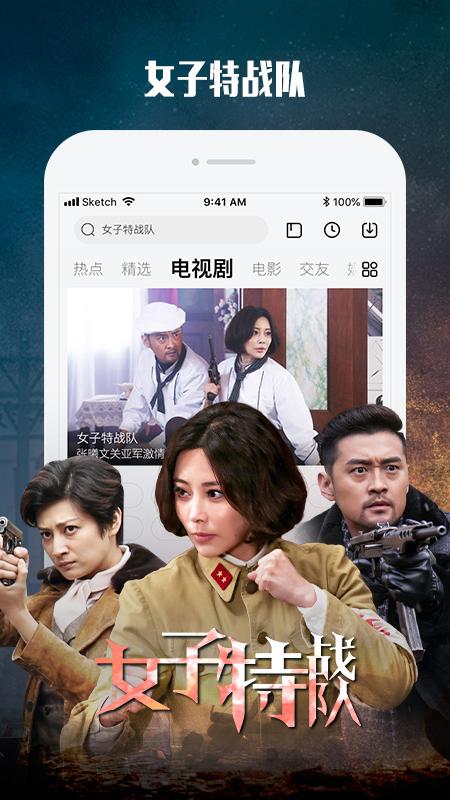 乐视视频 V9.24.1 安卓版截图2