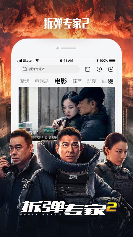 乐视视频 V9.24.1 安卓版截图3