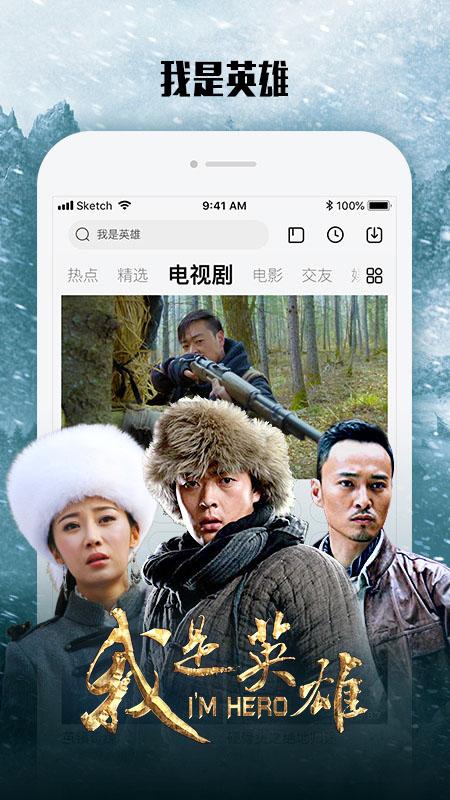 乐视视频 V9.24.1 安卓版截图4