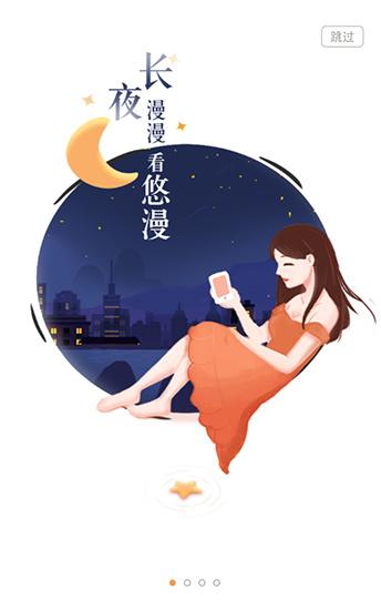 樱花动漫下载app下载官方 V2.0 安卓版截图4