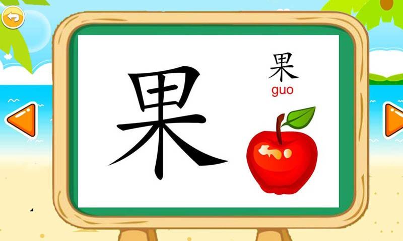 宝宝学拼音启蒙APP V4.61.213 安卓版截图3