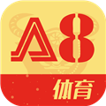A8体育直播 V5.0.3 安卓版