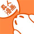 真人漫画vip破解版 V2.47.0 安卓版