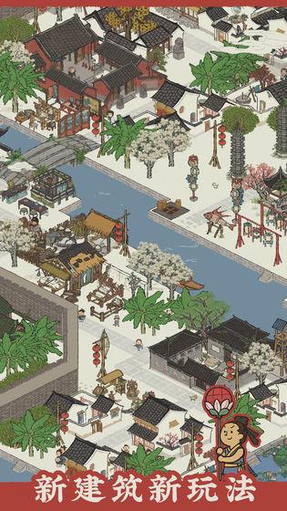江南百景图无限资源版 V1.4.0 安卓免更新版截图4