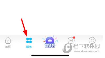 四川电信开电子发票