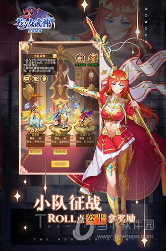 苍之女武神