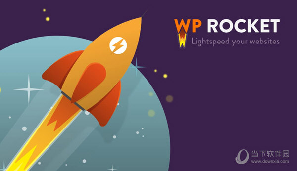 WP Rocket破解版