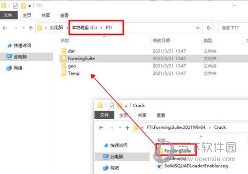 FormingSuite2021