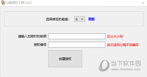 金盾跨平台视频加密系统U盘绑定专版
