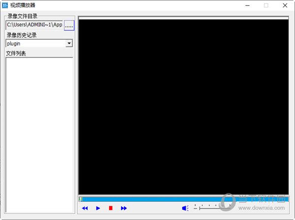 帝防监控PC客户端下载