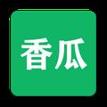 香瓜影视app下载安装 V1.5 安卓最新版