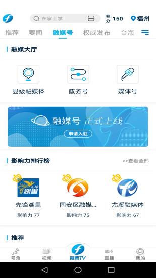 海博TV V4.1.0 安卓版截图2