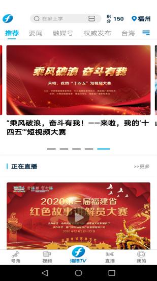 海博TV V4.1.0 安卓版截图1