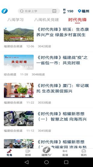海博TV V4.1.0 安卓版截图5