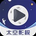 space影视 V2.5.0 安卓官方版