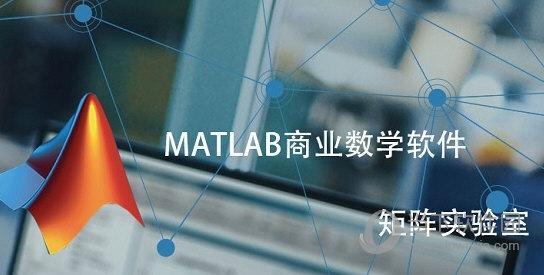 matlab激活许可证文件