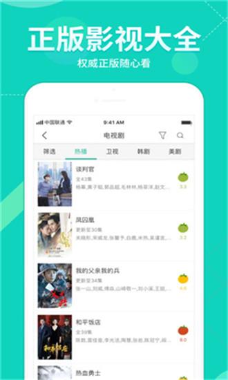 金桔视频app下载 V1.4.1.1 安卓最新版截图2