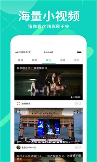 金桔视频app下载 V1.4.1.1 安卓最新版截图3