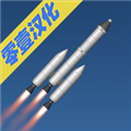 航天模拟器无限格子破解版 V1.4 安卓版