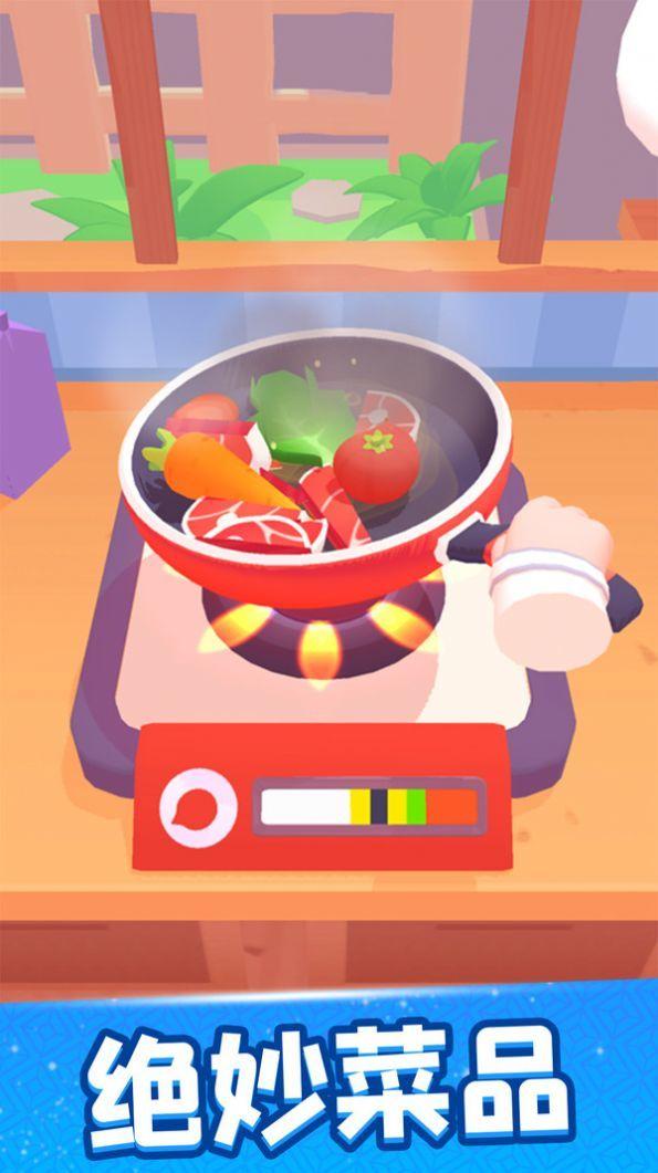 欢乐大厨无限金币版 V1.0.1 安卓版截图1