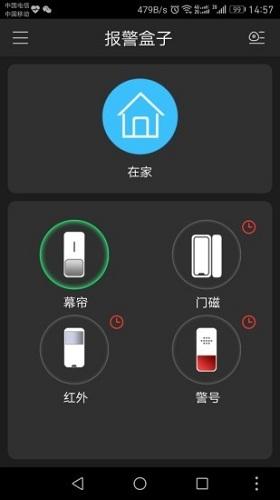 大华Smartpss手机版本 V3.48.001 安卓版截图4