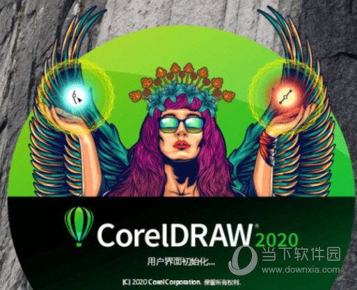 CDR2020免登录破解版