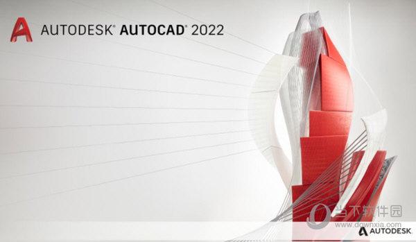 autocad2022破解版下载