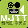 美剧天堂tv版 V1.0.11 安卓版
