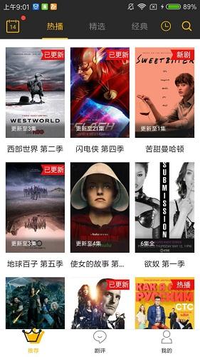 美剧天堂tv版 V1.0.11 安卓版截图4