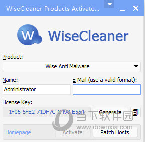 wise care 365激活码生成器