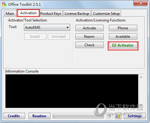 Office2013激活工具Toolkit下载