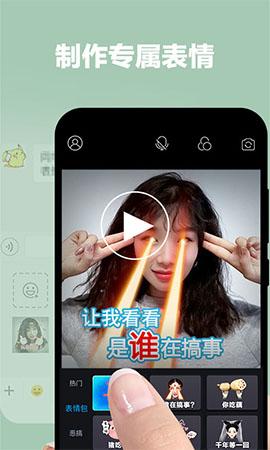 莲藕短视频vip破解版 V3.4 安卓版截图1