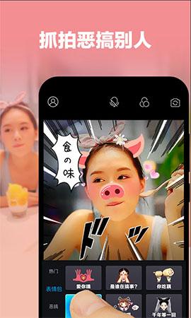 莲藕短视频vip破解版 V3.4 安卓版截图2