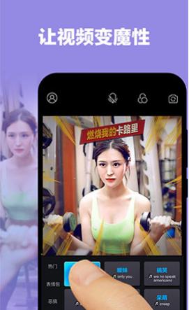 莲藕短视频vip破解版 V3.4 安卓版截图4