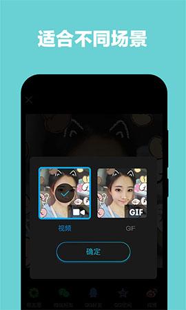 莲藕短视频vip破解版 V3.4 安卓版截图3