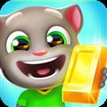 汤姆猫跑酷内购免费版 V5.0.0.53 安卓版