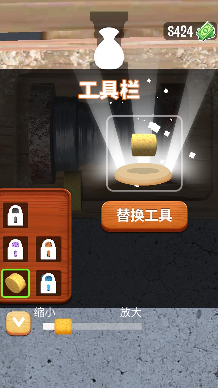超级木旋3d中文破解版 V1.0.4 安卓版截图3
