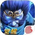 乱斗西游2元宝破解版 V1.0.126 安卓版