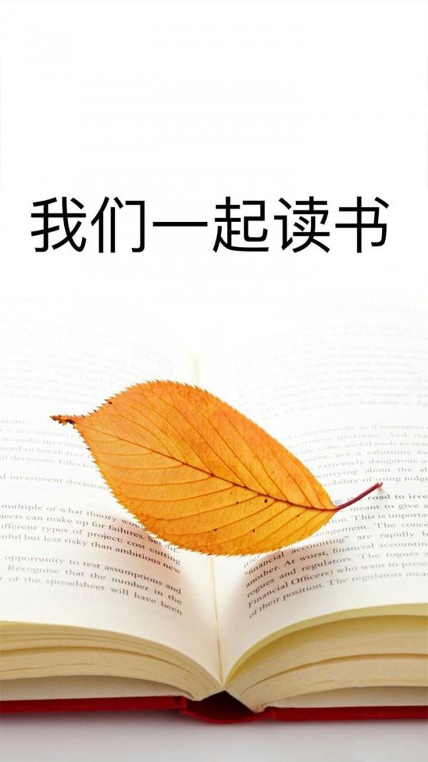 清夏小说 V1.0.0 安卓版截图1
