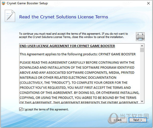 Crynet Game Booster
