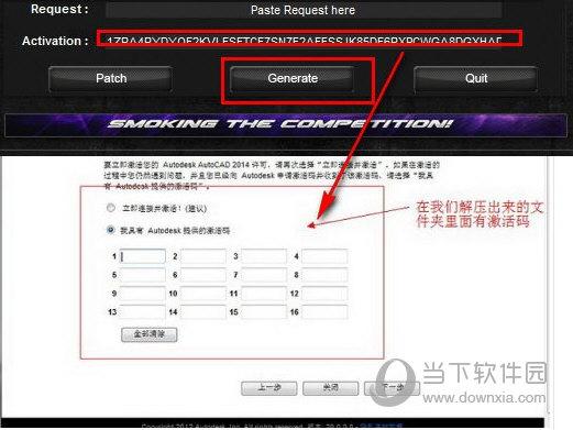 XForce2021注册机