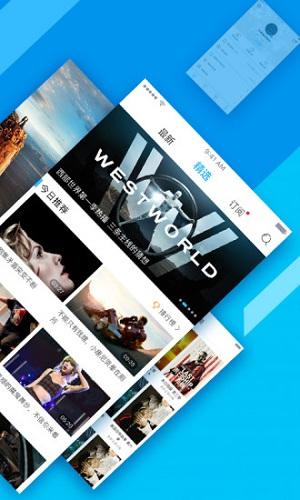 人人视频电视版 V5.2.2 安卓最新版截图2