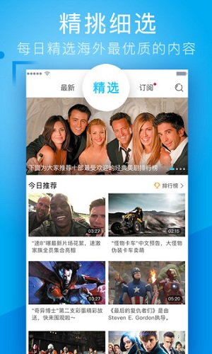 人人视频电视版 V5.2.2 安卓最新版截图3