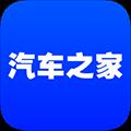 汽车之家APP V10.19.0 安卓最新版