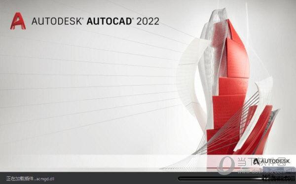 AutoCAD2022精简破解版