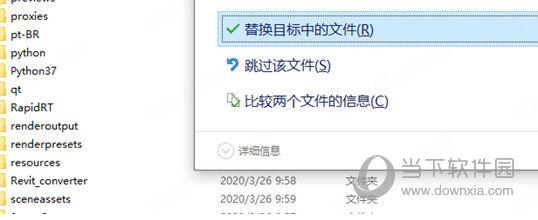 3DS MAX2022破解文件