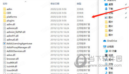 AutoCAD MEP 2022中文破解版