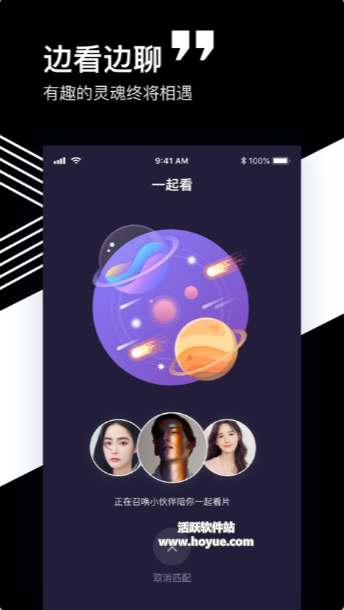 看看宝盒app下载安装 V8.1.9.0 安卓版截图4