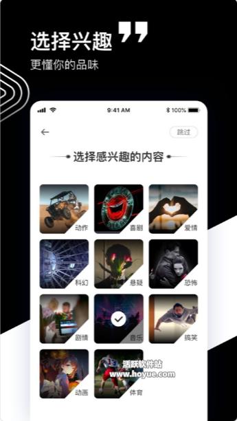 看看宝盒app下载安装 V8.1.9.0 安卓版截图3
